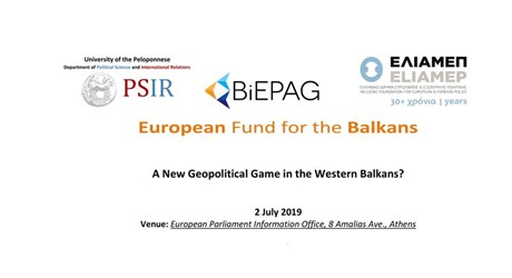 A New Geopolitical Game in the Western Balkans?