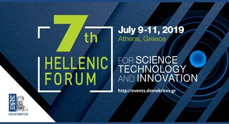 7th Hellenic Forum for Science Technology and Innovation