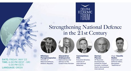 Strengthening National Defence in the 21st century