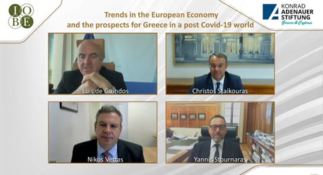 Trends in the European Economy and the prospects for Greece in a post Covid-19 world