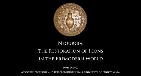 Neourgia: The Restoration of Icons in the Premodern World