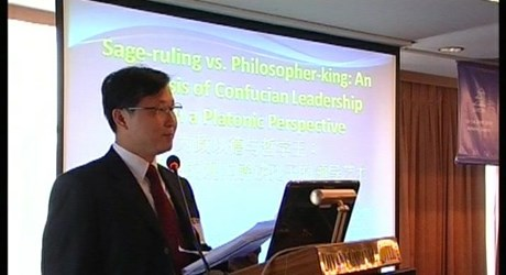 Sage-ruling vs Philosopher-king: An Analysis of Confucian Leadership from a Platonic Perspective